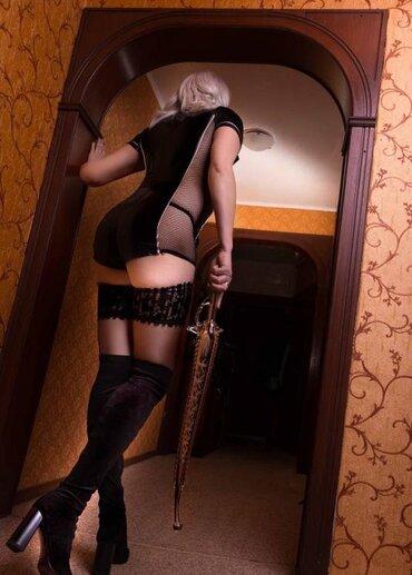 Проститутка пенза госпожа