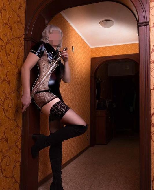 пришли вызов проституток на дом екатеринбург нас нынче